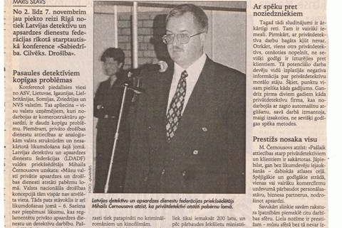 Частный детектив в Латвии и Прибалтике